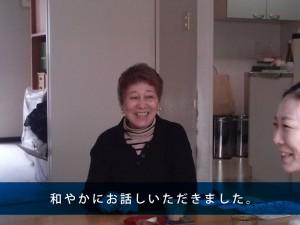 阿部絢子先生にインタビュー、和やかにお話頂きました。